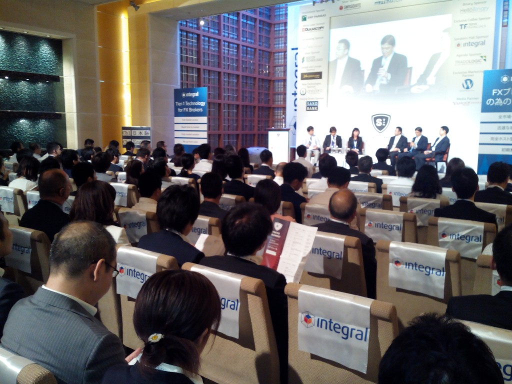 1st Panel at the Forex Magnates Tokyo Summit 2014
