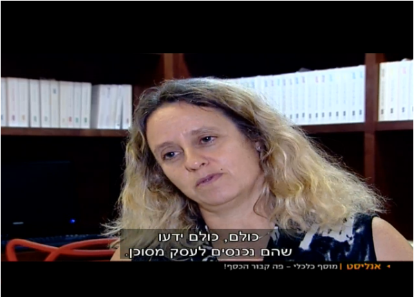 Tali Yaron Eldar