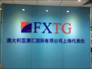 FXTG_china