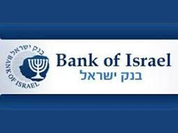 BANK-OF-ISRAEL-LOGO