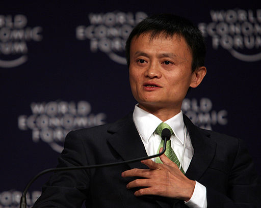 Jack Ma, Alibaba Founder