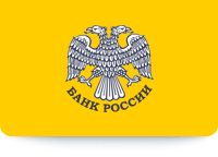 bank_of_russia_official_logo