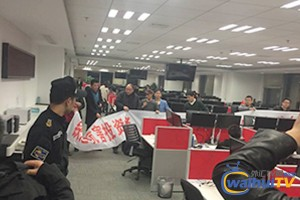 Protesters inside IronFX office