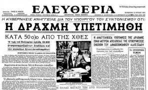Historical Newspaper, Greece 1953