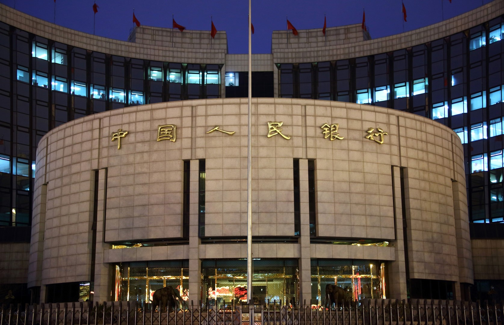 The People's Bank Of China (Photo: Bloomberg)