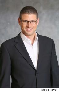 Dr Gal Aviv, BLender CEO