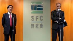Hong Kong, SFC, Warning