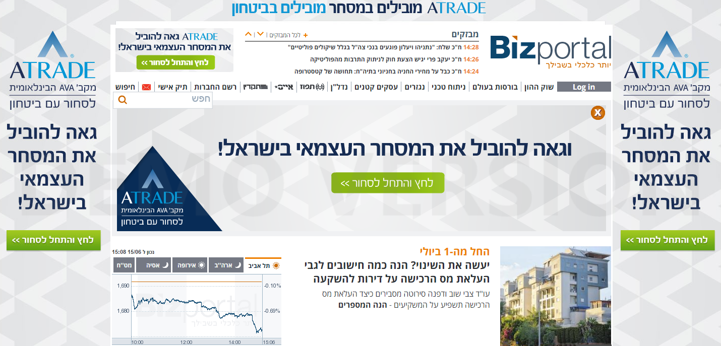 Screenshot of BizPortal