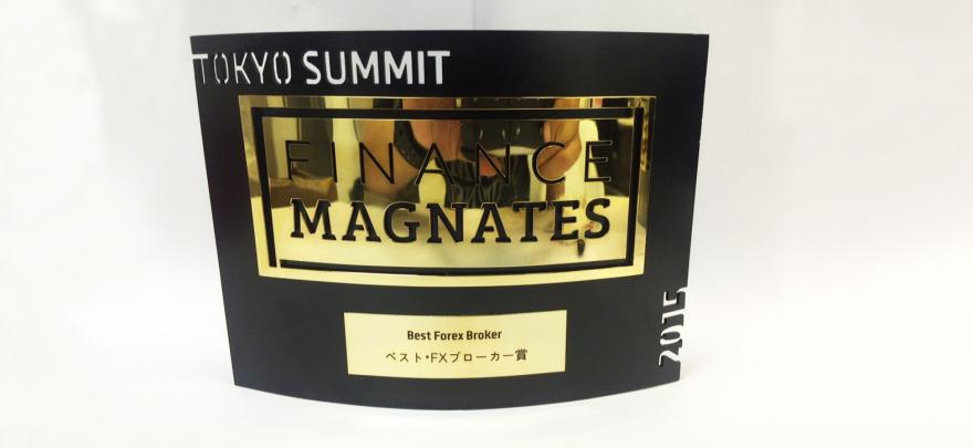 Finance Magnates, Tokyo Summit