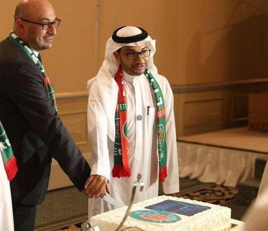 Amana Capital Saudi Ettifaq Football Club