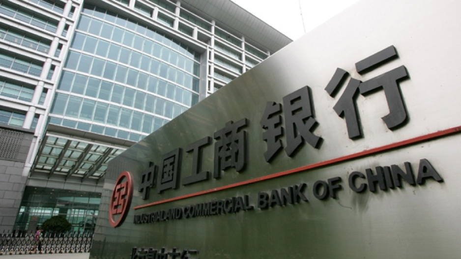 china, chinese banks, worlds biggest banks